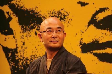 Liao Ji-vu